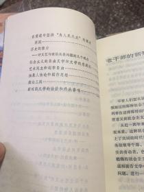 江泽培文集【有赠送章,如图】