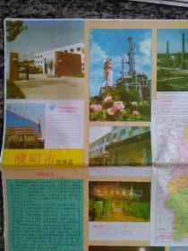 濮阳市导游图(1996.