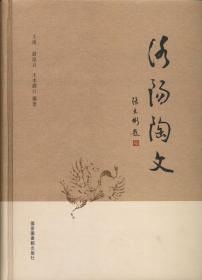 洛阳陶文(16开精装 全一册)
