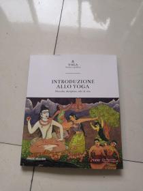 YOGA Teoria e Pratica  INTRODUZIONE ALLO YOGA 瑜伽理论与实践瑜伽导论