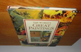 The Worlds Great Paintings 世界伟大绘画