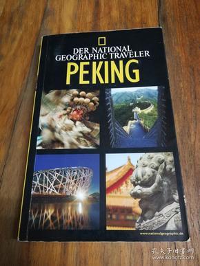 Peking【德文原版】