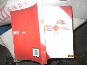 2013昆明市全民普法教育读本