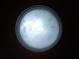 铝饭盒  (少见 圆形)文革时期饭盒