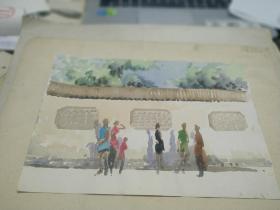 方润秋先生五至60年代水彩画之十四,正反两面两都画了