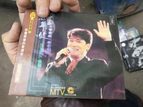 周华健《EMIL弦犹在耳》VCD,原人原唱原画面MTV