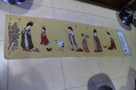 织锦画【仕女图】