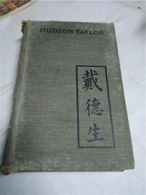英文原版书籍---hudson taylor 戴德生 (1921年精装版内部有插图)