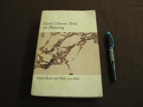 【Early Chinese Texts on Painting】中国早期的绘画文本_1985年版