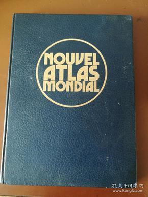 NOUUEL ATLAS MONDIAL 世界地图集(1978年法文原版彩色地图册,8开仿皮面硬精装,品不错)