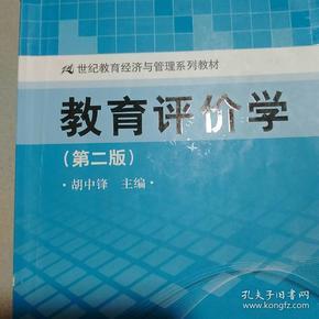 教育经济与管理_教育经济与管理专业