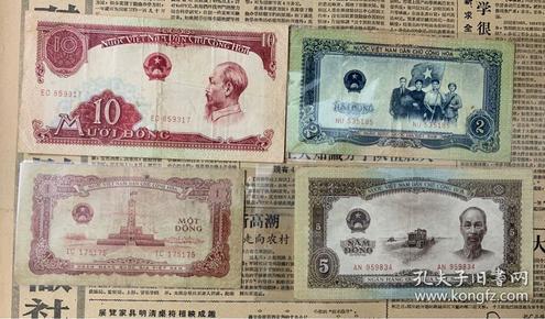 1958年(老钱币一套)面值1元2元5元10元