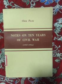 Chen Po-ta NOTES ON TEN YEARS OF CIVIL WAR(1927—1936)【馆藏】