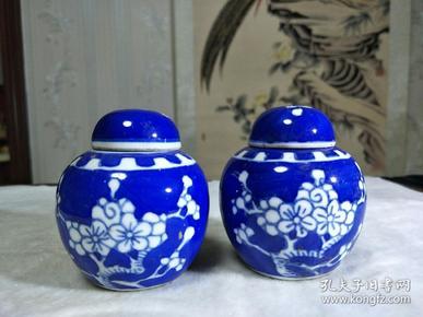 民间收藏瓷器,青花小罐一对,详情看图,其它自鉴!