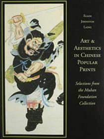 Art & Aesthetics in Chinese Popular Prints: Selections from the Muban Foundation Collection