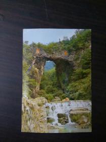 民信片:九龙洞