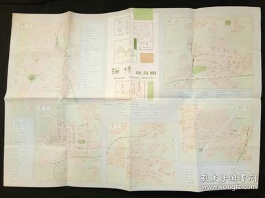 淄博游览图(1985年一版一印)