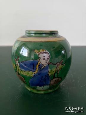 綠釉五彩人物罐·瓷器罐·底款天下太平.