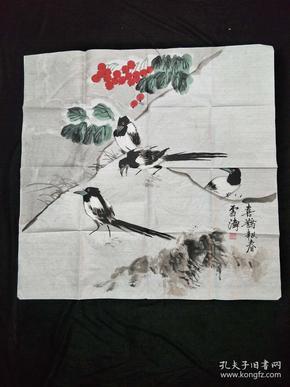 字画、国画【喜鹊报春】珍藏国画、中堂画,手绘画。尺寸看图!