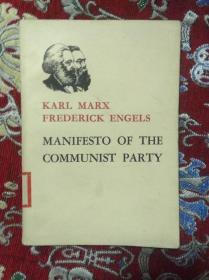 共产党宣言(英文版)MANIFESTO OF THE COMMUNIST PARTY(1965年1版)【馆藏】