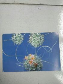 民信片:花