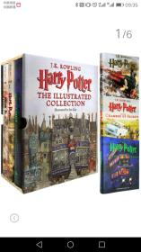 哈利波特彩绘版图文集3册套装/Harry Potter: The Illustrated Collection (Books 1-3 Boxed Set) [盒装]