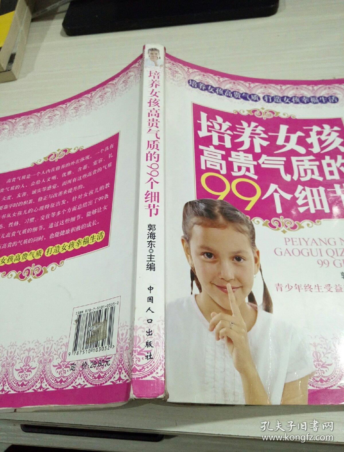培养黄色气质女生的99个女孩18吗看可以高贵细节电影岁正常图片