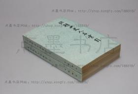 私藏好品《北朝四史人名索引》全二册 中华书局1988年一版一印