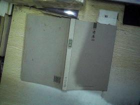 读库0901
