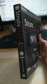 Struts Kick Start中文版 没盘