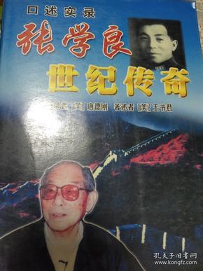 中学生三优作文:最新版