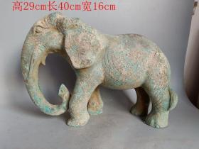 战汉青铜象摆件