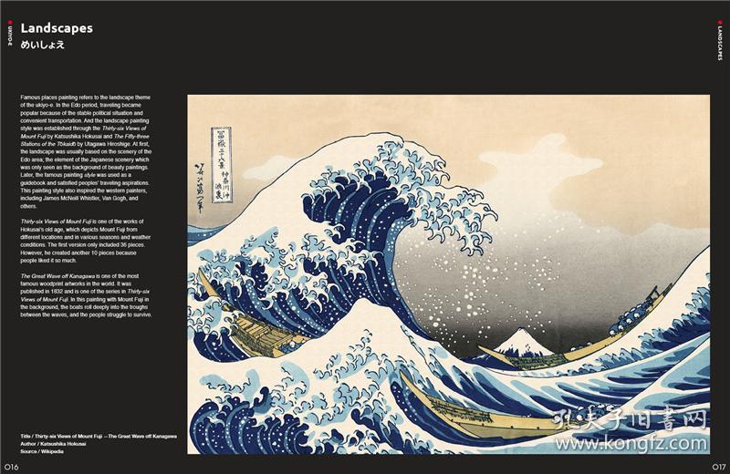 正版japanese motifs in contemporary design 日本元素与设计图片