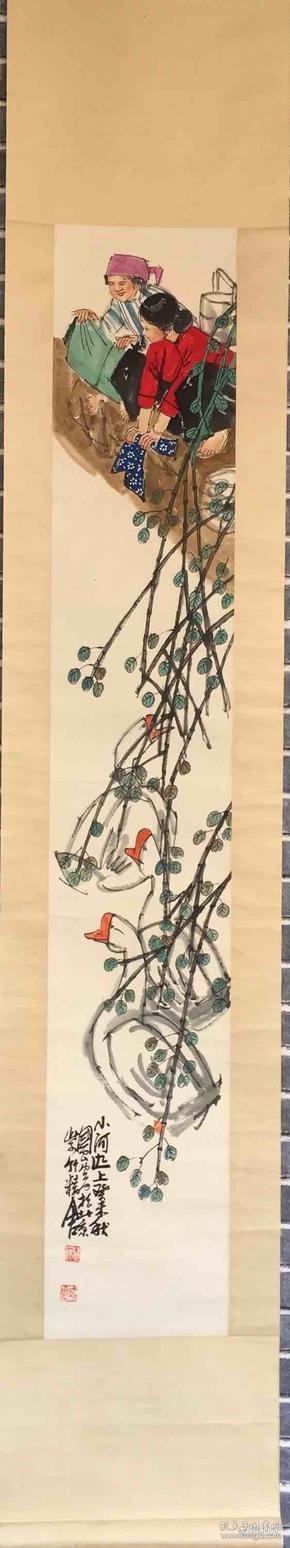 史国良   国画       纯手绘     工艺品