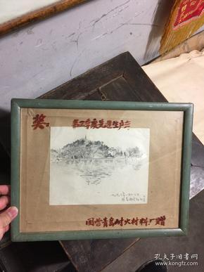 名家字画 手绘北京万寿山风景 1973年