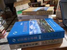 沈阳统计年鉴 2013