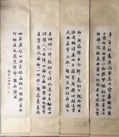 江国栋   书法     纯手绘     工艺品
