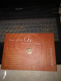 牛年纪念套折邮票13枚(澳大利亚.新加坡,香港.澳门等地)见书影