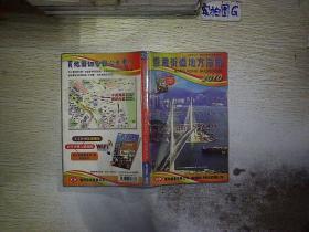 香港街道地方指南 2010