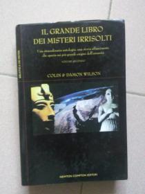 IL GRANDE LIBRO DEI MISTERI IRRISOLTI(精装 英文版)