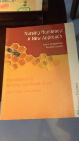 nursing numeracy:a new approach护理计算:一种新方法