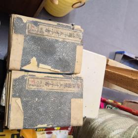 评注图像五才子书一水浒传、【上下函12册全、带函套】书以图为准,请看图