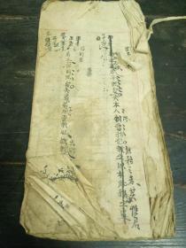 民国状元及第,手抄同盛泰《考卷》草装一册。