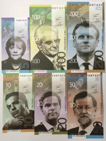 欧盟各国领导人测试钞(2018年版)