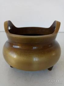 纯铜香炉·三足香炉·厚铜胎香炉·重量603克.