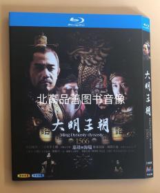 大明王朝1566 (2007) 张黎导演 9.7分 25GB蓝光高清剧集1080P 2DB