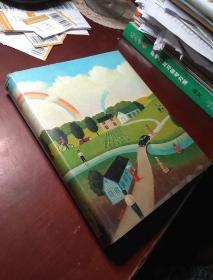 国民百科事典 (1)  日文原版   大16开精装