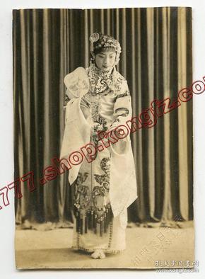 民国1930年代湖南长沙又一村民众日夜照相馆钢印,朱雪鸿 戏装照