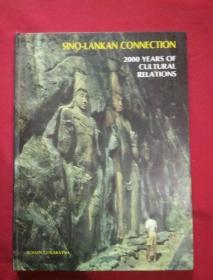 SINO LANKAN CONNECTION2000YEARS OP CULURAL  RELATIONS中国与中国的文化联系