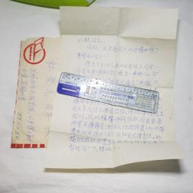 九月派著名诗人唐祈先生夫人高颖如信札